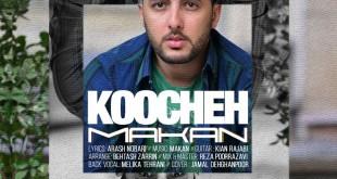 Makan - Koocheh -FarsiShow