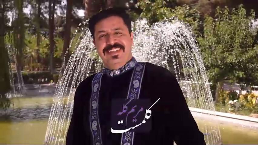 MaryamGole_Kalmast_Seyhooni_FarsiShow-480 thumbnail